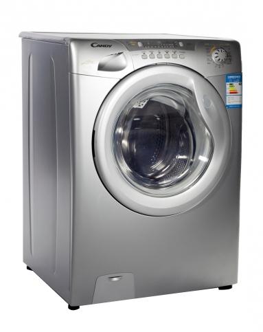 candy/卡迪8kg全自动滚筒洗衣机