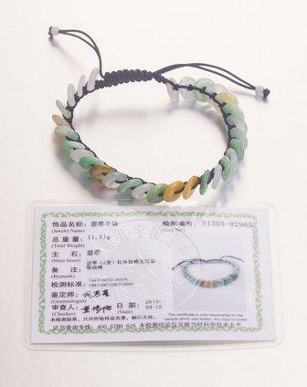 手工精编三彩平安扣翡翠手链